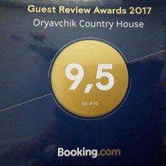 Гостиница Oryavchik Country House городской автобус