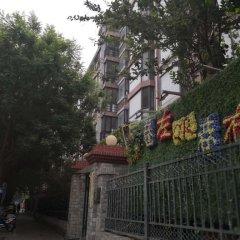 Отель Beijing RJ Brown Hotel Китай, Пекин - отзывы, цены и фото номеров - забронировать отель Beijing RJ Brown Hotel онлайн детские мероприятия фото 2