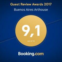 Отель Buenos Aires Arthouse спортивное сооружение