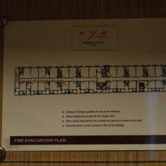 Отель Aya Boutique 4* Номер Делюкс фото 12