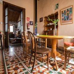 La Terrera Youth Hostel гостиничный бар