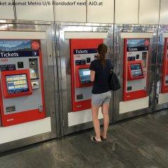 Отель Ajo Австрия, Вена - отзывы, цены и фото номеров - забронировать отель Ajo онлайн банкомат