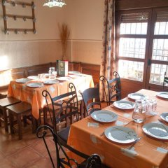 Отель Casa Rural Beatriz питание фото 3