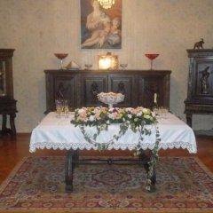 Отель Guest House Kharabadze Family