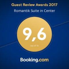 Гостиница Romantik Suite in Center спортивное сооружение