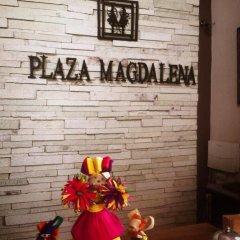 Plaza Magdalena Hotel сауна
