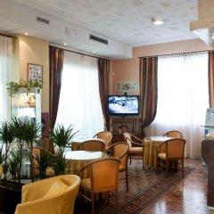 Hotel Kennedy интерьер отеля фото 2