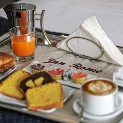 Отель Inn Rome Rooms & Suites питание фото 3