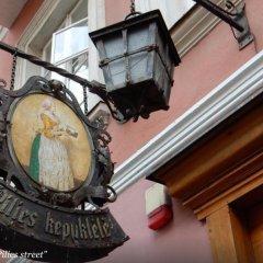 Отель Next to University Литва, Вильнюс - отзывы, цены и фото номеров - забронировать отель Next to University онлайн развлечения