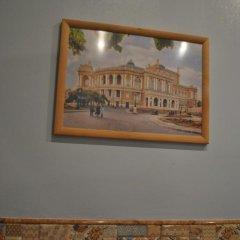 Гостиница Odessa Comfort House гостиничный бар