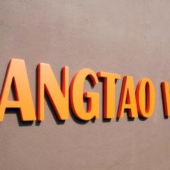 Отель Bangtao Varee Beach Пхукет интерьер отеля фото 3