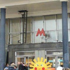 Апарт-Отель Наумов Лубянка интерьер отеля фото 3