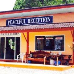 Отель Peaceful Resort Koh Lanta Ланта гостиничный бар