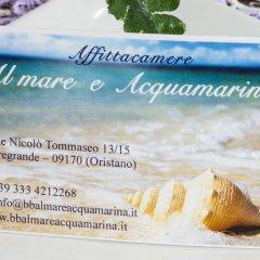Отель Affittacamere Al Mare Ористано ванная