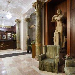 Отель Orea Bohemia Марианске-Лазне интерьер отеля фото 3