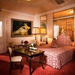 Hotel Bristol Salzburg 5* Полулюкс фото 4