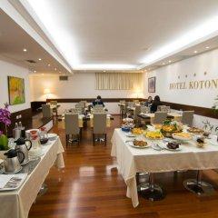 Отель Boutique Hotel Kotoni Албания, Тирана - отзывы, цены и фото номеров - забронировать отель Boutique Hotel Kotoni онлайн питание фото 3