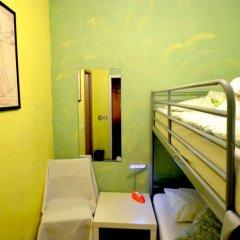 Арт-хостел Сквот Стандартный номер с разными типами кроватей фото 3