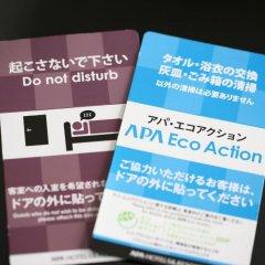 Отель APA Hotel Asakusabashi-Ekikita Япония, Токио - 1 отзыв об отеле, цены и фото номеров - забронировать отель APA Hotel Asakusabashi-Ekikita онлайн интерьер отеля
