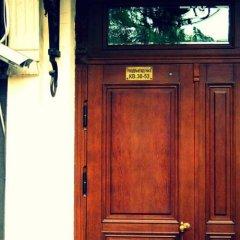 Мини-отель Гавана удобства в номере