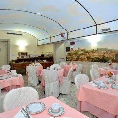 Отель Pantheon Италия, Рим - отзывы, цены и фото номеров - забронировать отель Pantheon онлайн питание фото 2