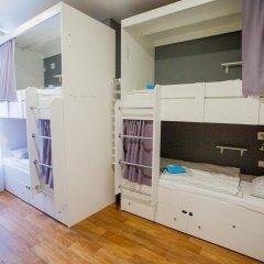 Хостел География Казань Кровать в общем номере двухъярусные кровати фото 31