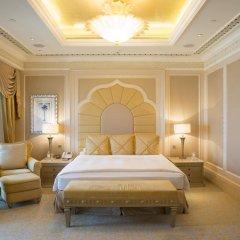 Отель Emirates Palace Abu Dhabi 5* Люкс с различными типами кроватей