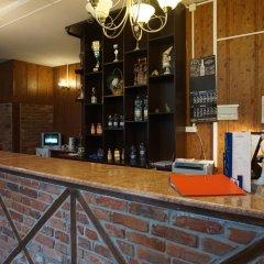 Гостевой дом Вилла Татьяна гостиничный бар