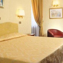 Hotel Bled 3* Стандартный номер с двуспальной кроватью фото 12