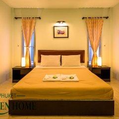 Отель Phuket Garden Home Стандартный номер с двуспальной кроватью фото 7