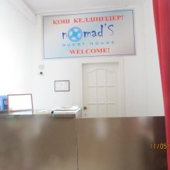 Хостел Nomads GH Стандартный номер с 2 отдельными кроватями фото 7