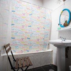 La Terrera Youth Hostel ванная