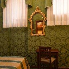 Hotel Marconi 3* Стандартный номер фото 7