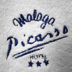 Hotel Malaga Picasso 3* Номер категории Эконом с различными типами кроватей