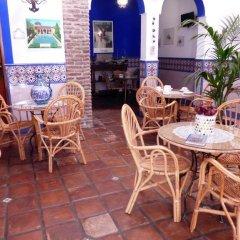 Отель Hostal San Juan питание