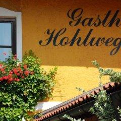 Отель Gasthof Hohlwegwirt Халлайн фото 2