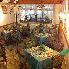 Отель Sarokhaz Panzio питание фото 2