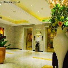 Отель Guangzhou Ming Yue Hotel Китай, Гуанчжоу - отзывы, цены и фото номеров - забронировать отель Guangzhou Ming Yue Hotel онлайн фитнесс-зал