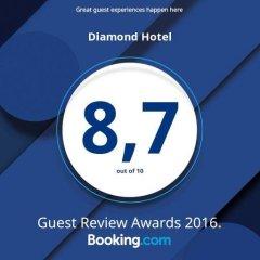Отель Diamond Далат детские мероприятия