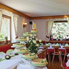 Hotel Murrerhof Сарентино питание фото 3