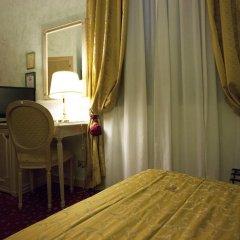 Отель Doria 3* Стандартный номер фото 3