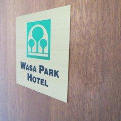 Wasa Park Hotel интерьер отеля фото 2