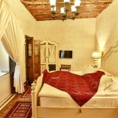 Satrapia Boutique Hotel Kapadokya Номер Делюкс с различными типами кроватей фото 5
