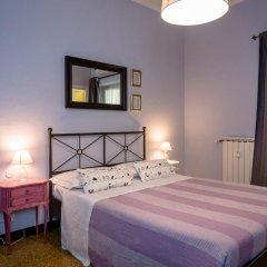 Отель B&B I Portici Di Sottoripa Италия, Генуя - отзывы, цены и фото номеров - забронировать отель B&B I Portici Di Sottoripa онлайн детские мероприятия фото 2
