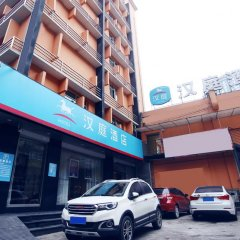 Hanting Hotel Chongqing Guanyin Bridge Branch парковка