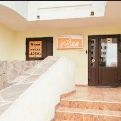 Гостиница Вояж-Бутово интерьер отеля фото 2