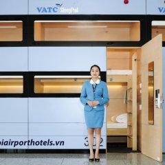 Отель VATC SleepPod Terminal 2 Стандартный номер с различными типами кроватей фото 9