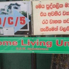 Отель Home Living Unit Галле городской автобус