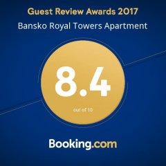 Апартаменты Bansko Royal Towers Apartment Банско приотельная территория фото 2
