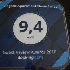 Апартаменты Elegant Apartment Foksal Варшава питание